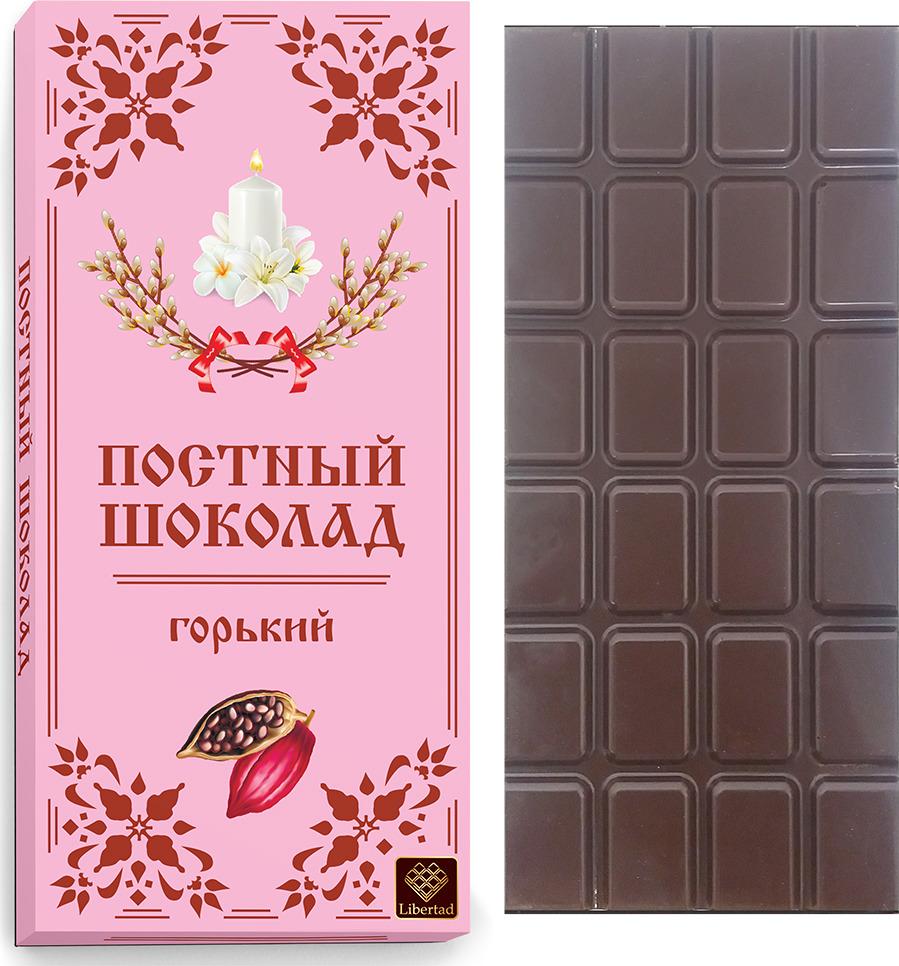 Шоколад Libertad Постный горький, 100 г био шоколад auchan 85% горький 100 г
