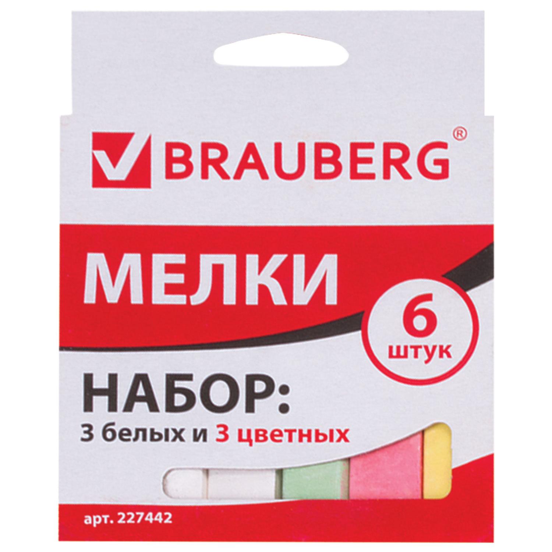 Мелки BRAUBERG набор 6 шт. (3 белых и 3 цветных), квадратный, белый, зеленый, красный, желтый