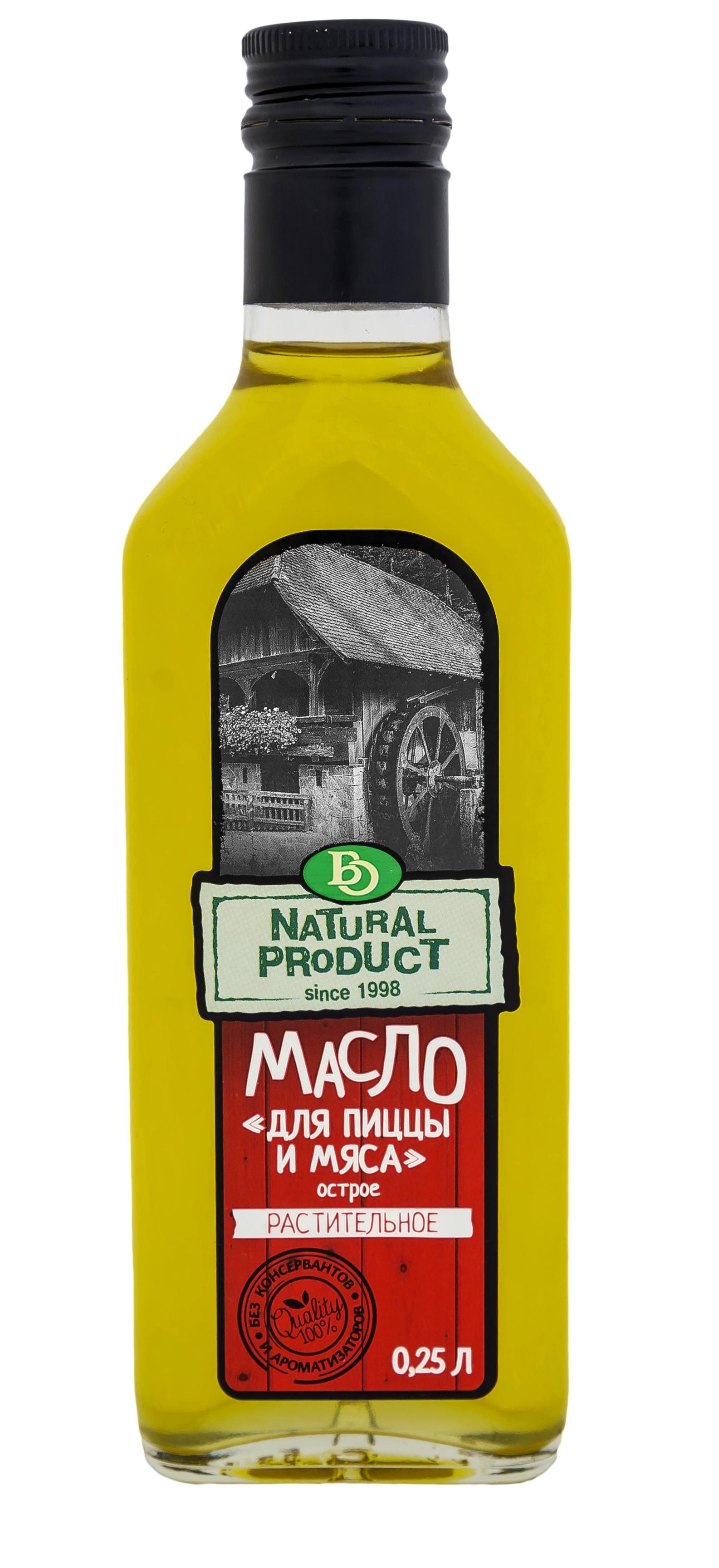 Подсолнечное масло Бизнесойл Масло острое для пиццы и мяса, 230