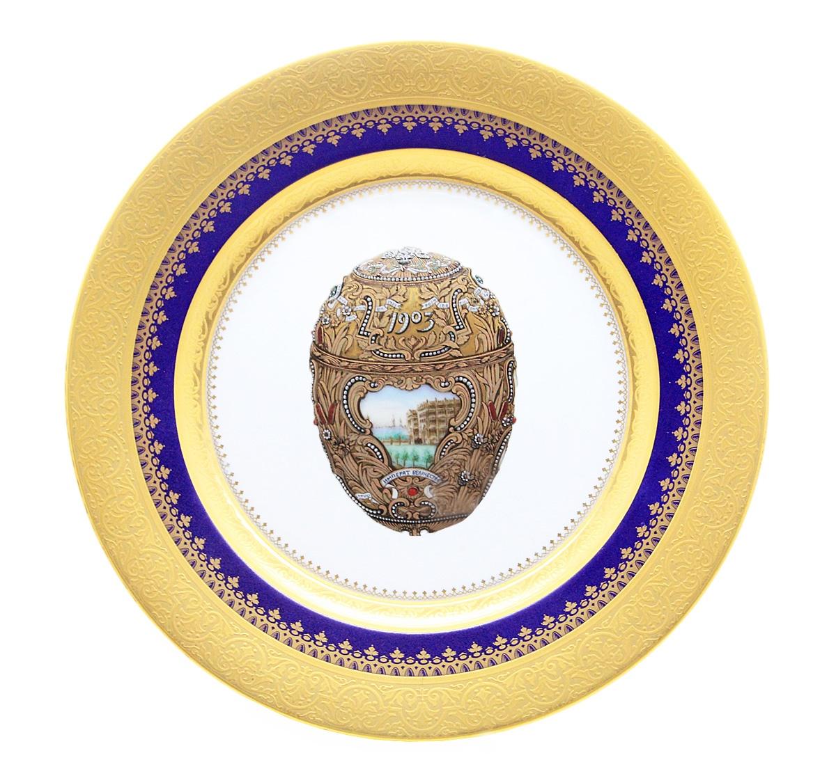 Тарелка для украшений Faberge НПО 230319-74, белый, золотой, синий, коричневый faberge