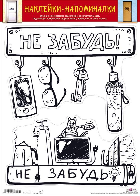 Наклейки декоративные декоративные обои пензенские обои петергоф 587 286 07 1 рулон