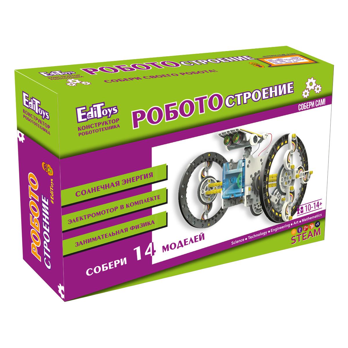 лучшая цена Пластиковый конструктор EdiToys ET04