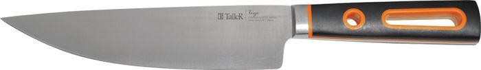 Нож поварской Taller Вердж, TR-2065, черный, оранжевый, длина лезвия 20 см нож универсальный taller длина лезвия 13 см tr 2048