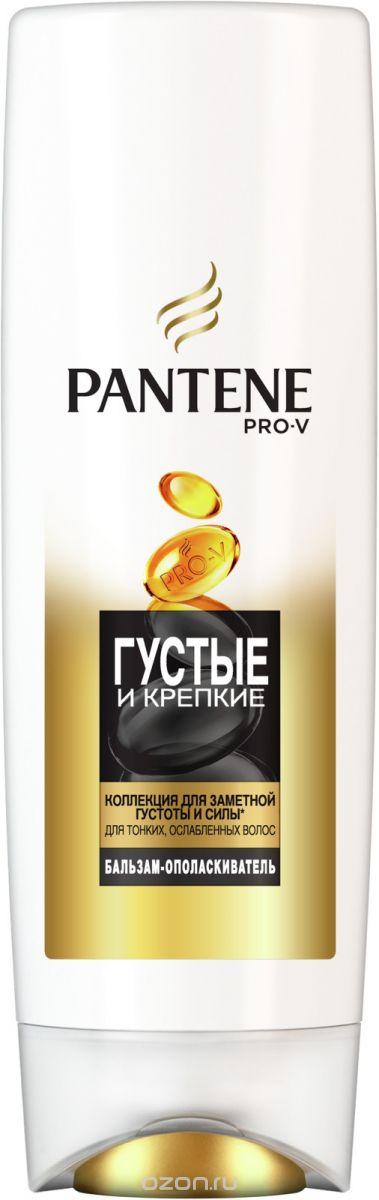 """Бальзам для волос Pantene Pro-V Бальзам-ополаскиватель """"Густые и крепкие"""", 200 мл"""