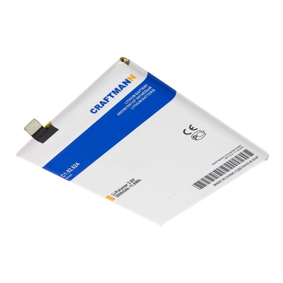 Аккумулятор для телефона Craftmann BT42C для Meizu M2 Note, M1 Note аккумулятор для телефона craftmann bt42c для meizu m2 note m1 note