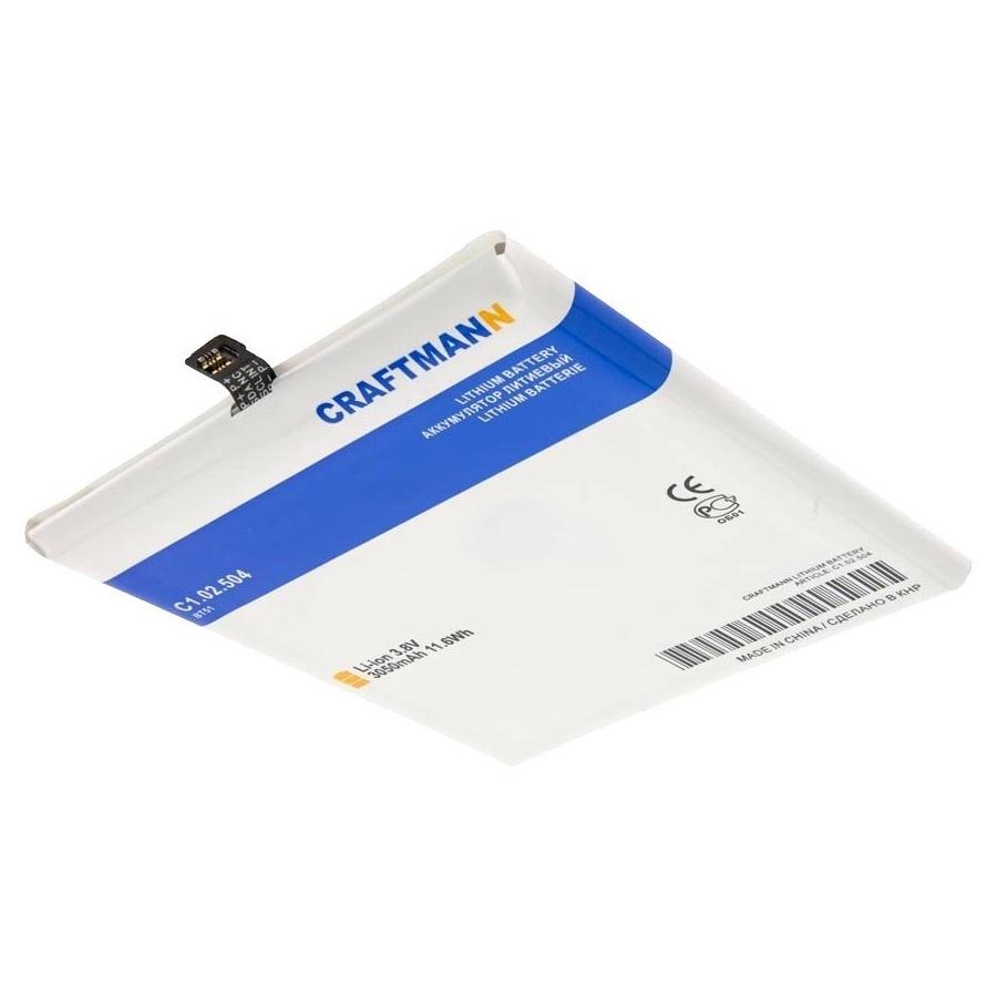 Аккумулятор для телефона Craftmann BT51 для Meizu MX5, M575 Dual Sim, M575M, M575U, MX5 Dual Sim, MX5E аккумулятор для телефона craftmann bt51 для meizu mx5 m575 dual sim m575m m575u mx5 dual sim mx5e
