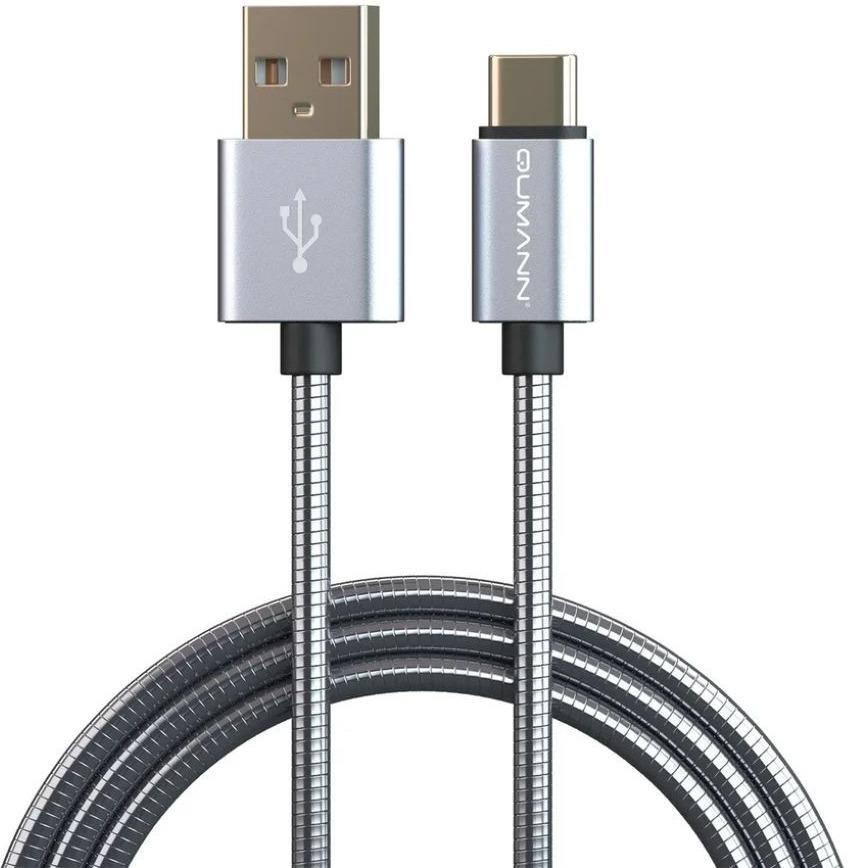 Кабель Qumann Type-C 2,4А, 20301, серебристый, 1 м кабель qumann usb usb type c 1 м металлическая оплётка черный