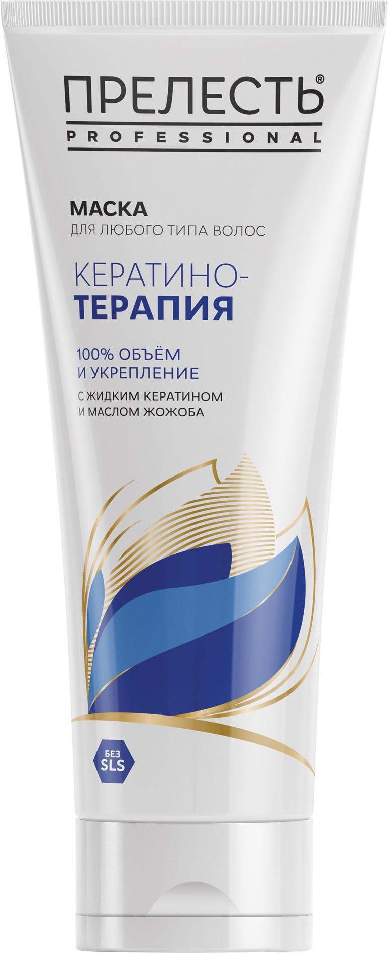 Maska-dlya-volos-Prelestq-Professional-Keratinoterapiya-Expert-Collection-S-zhidkim-keratinom-i-maslom-zhozhoba-Vosstanovlenie-i-razlazhivanie-po-vsej