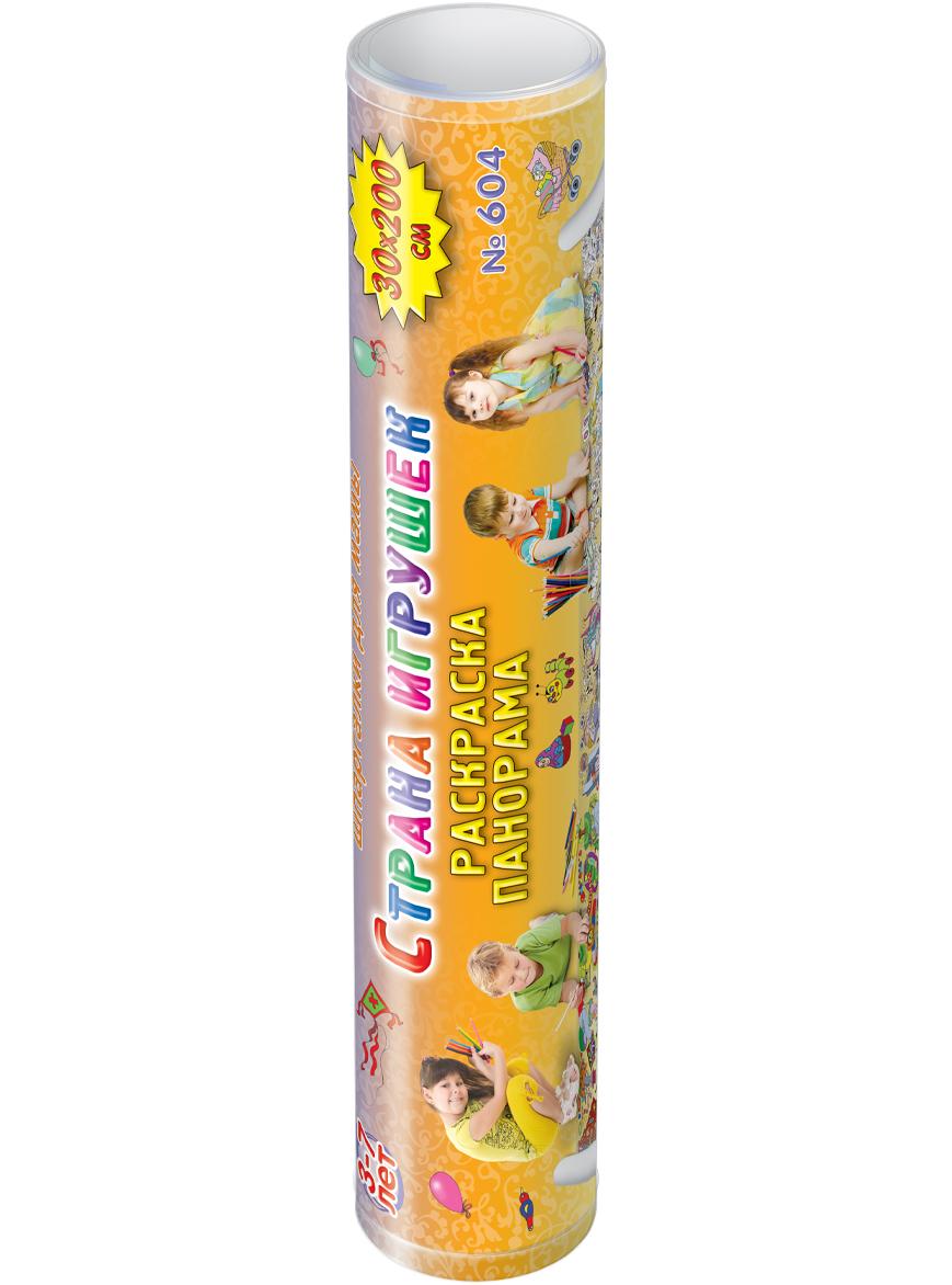 Набор для рисования Шпаргалки для мамы Раскраска-панорама Страна игрушек 3-7 лет настольная игра для детей