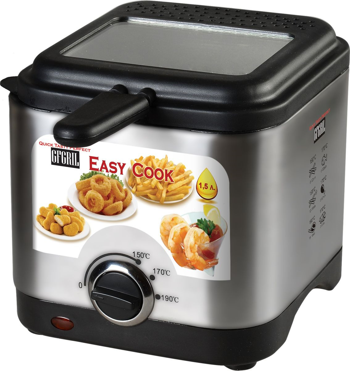 Фритюрница GFgril GFF-03 Easy Cook