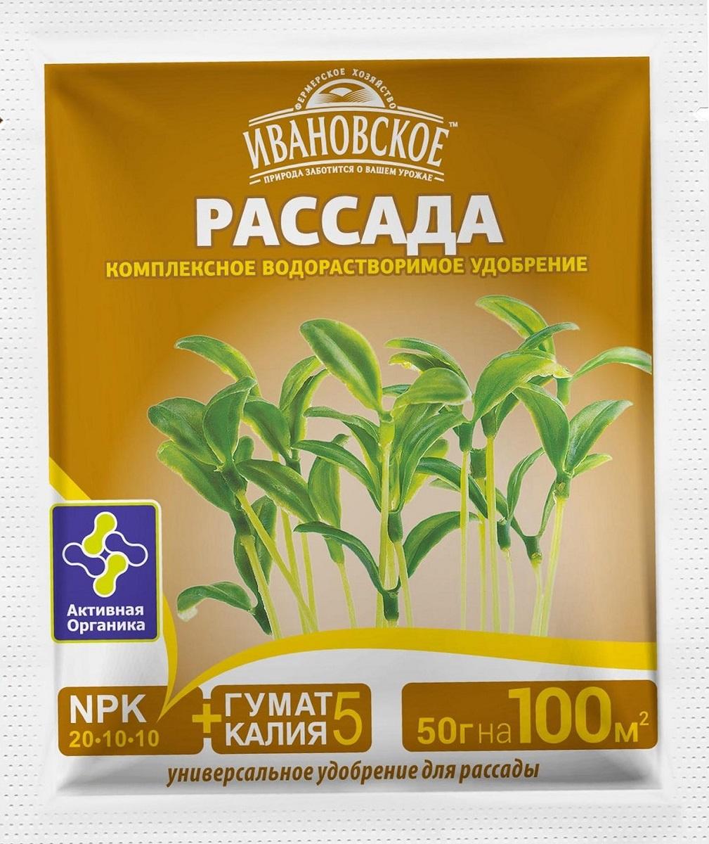 Удобрение Фермерское хозяйство Ивановское для рассады 50г, коричневый удобрение биона водорастворимое комплексное клубника 50г