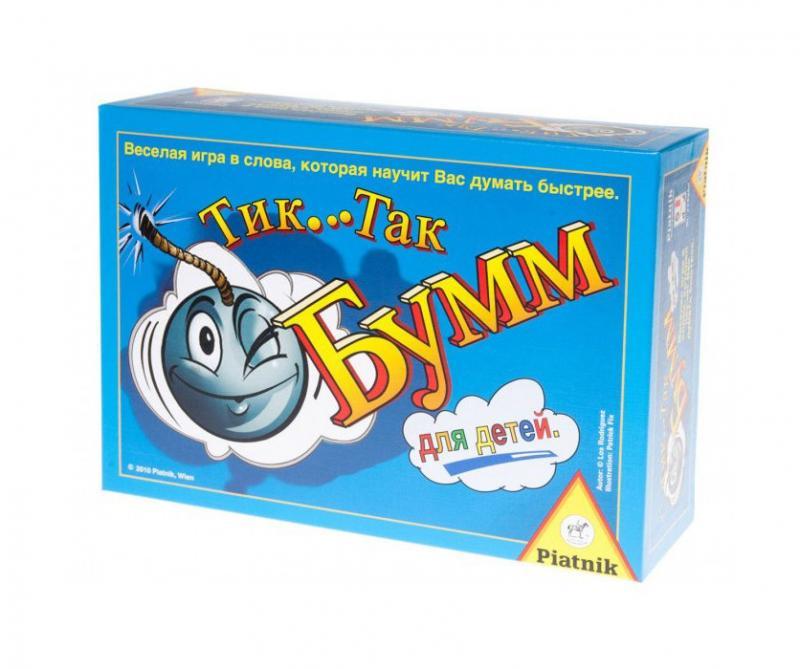 Настольная игра Piatnik Тик Так Бумм для детей настольная игра тик так бумм