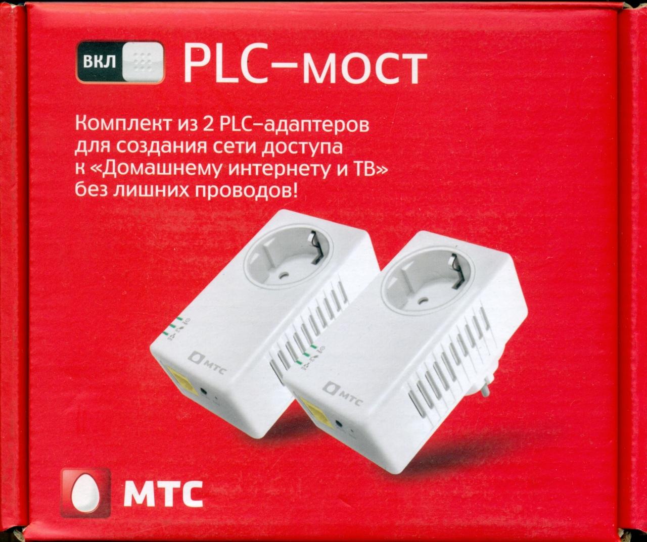 Powerline МТС PLC QPLA-200v.2P, белый