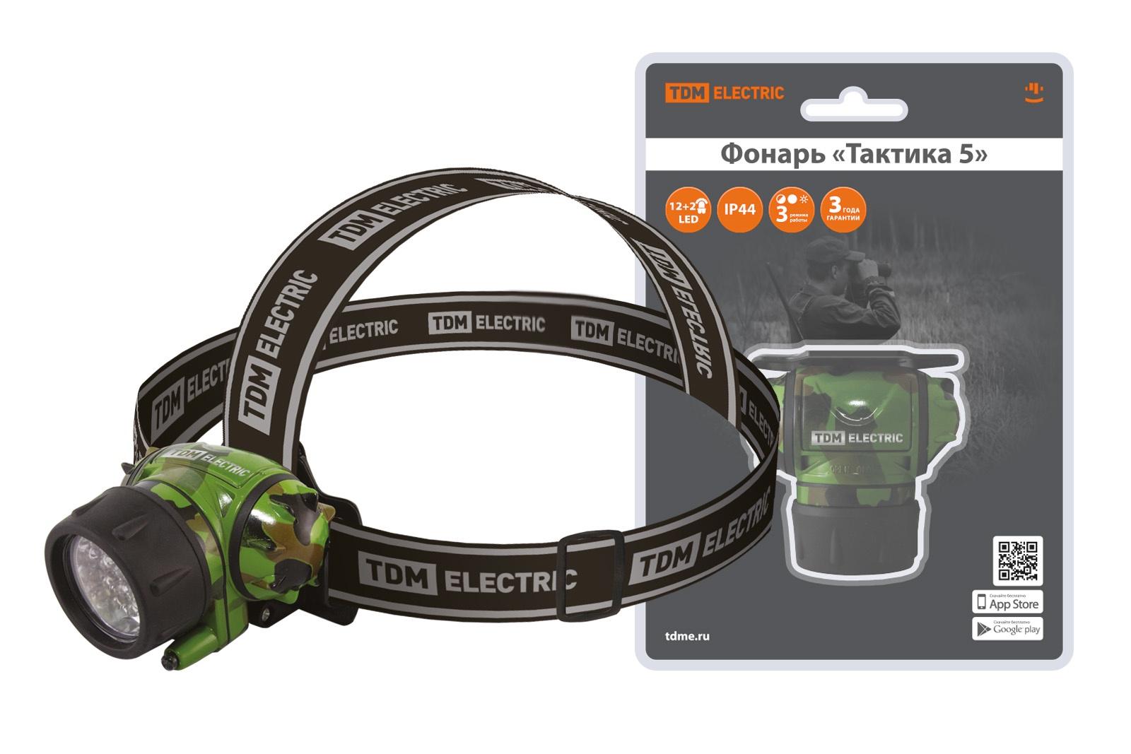 Налобный фонарь TDM Electric Тактика 5, хаки