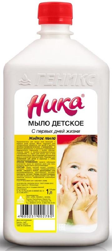 Жидкое мыло НИКА С первых дней жизни, 1 л мыло с колд кремом авен