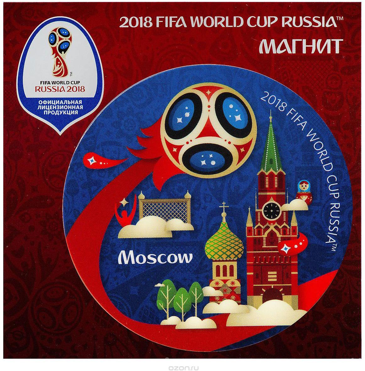 Магнит сувенирный FIFA 2018 Москва, диаметр 6 см. СН506 магнит сувенирный fifa 2018 кубок 6 х 13 см сн538