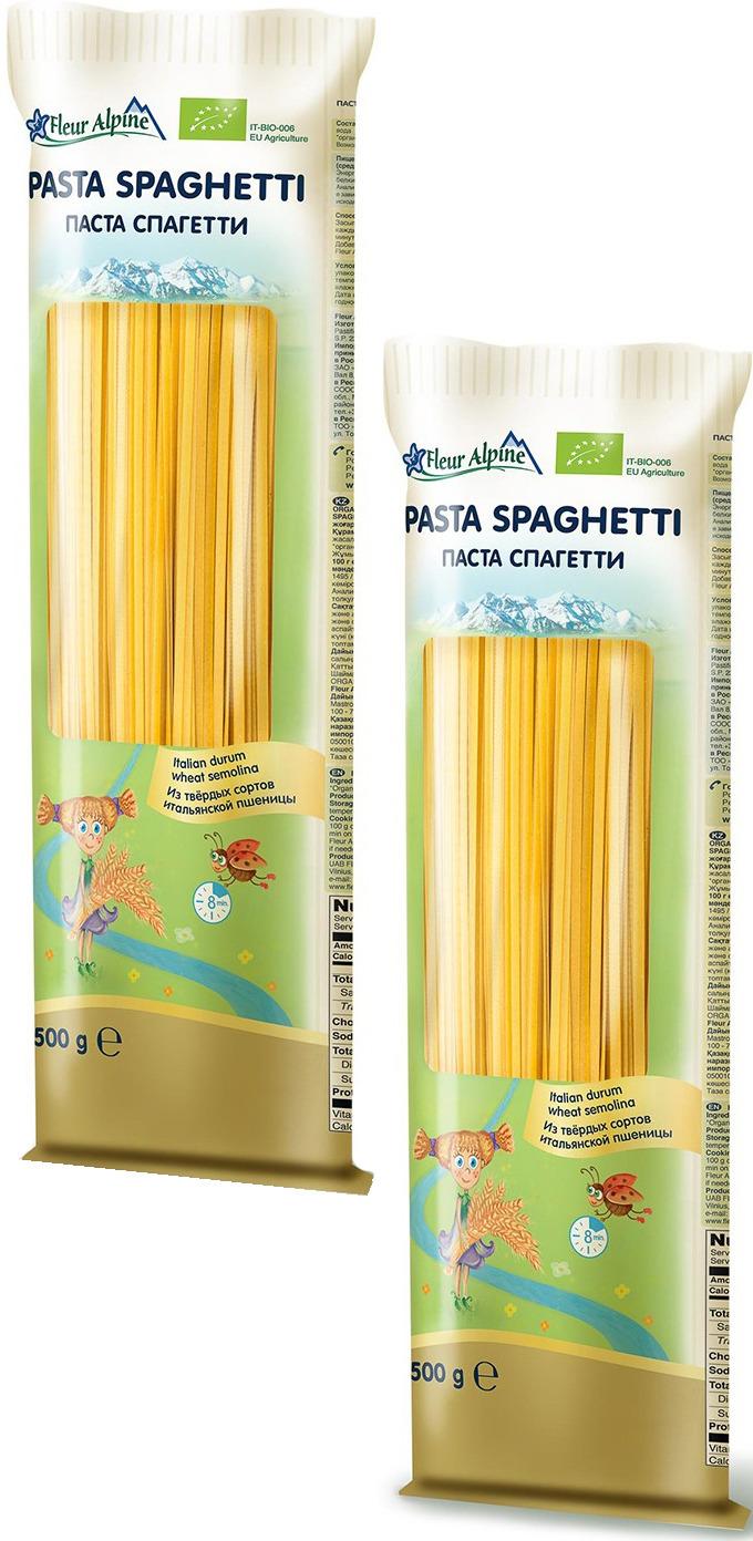Флер Альпин Органик Паста спагетти, 20 шт по 500 г rummo casarecce 88 паста 500 г