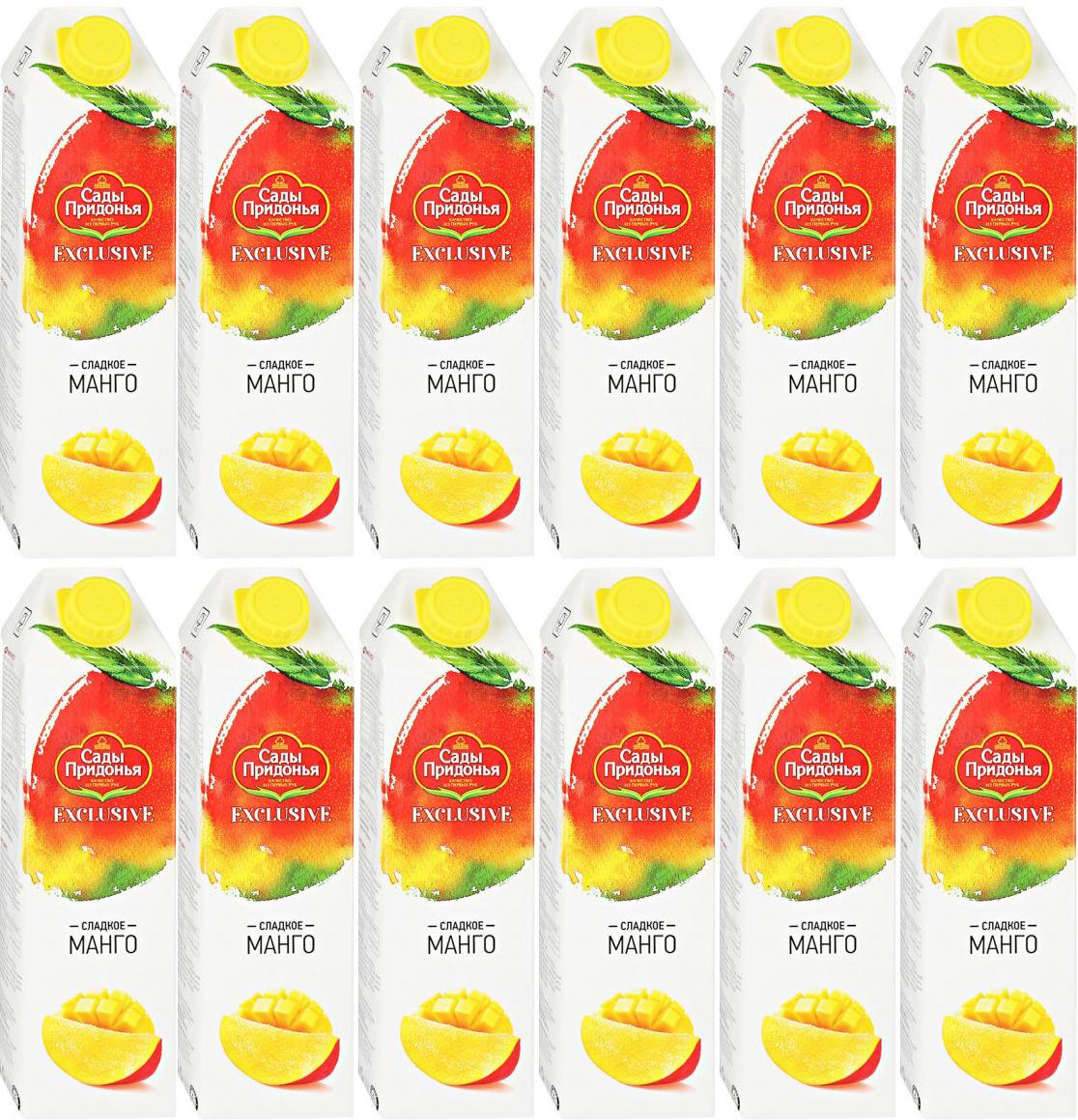 Нектар манговый Сады Придонья с мякотью, 12 шт по 1 л першина с ред лучшие праздничные блюда со всего света