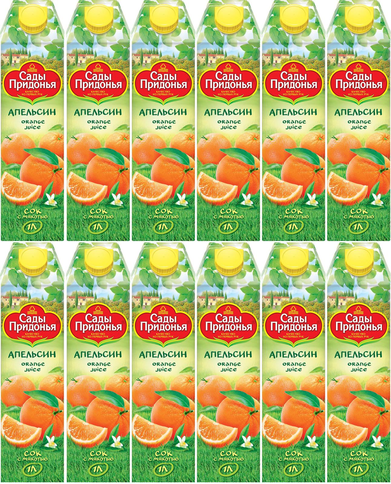 Сок апельсиновый Сады Придонья восстановленный, 12 шт по 1 л