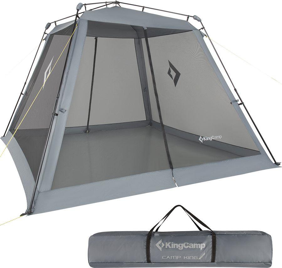 Шатер туристический KingCamp Camp King Cool, KT8108, серый, 300 х 300 х 210 см