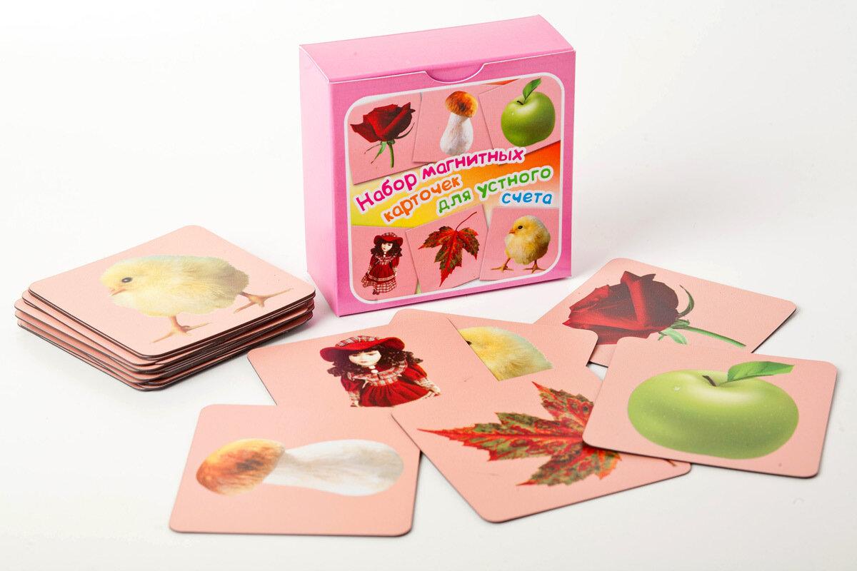"""Обучающая игра """"Русские магниты"""" Набор магнитных карточек """"Устный счет"""" (розовый)"""