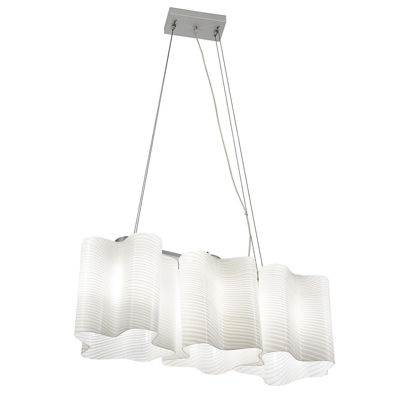 Подвесной светильник Lightstar 802131, белый