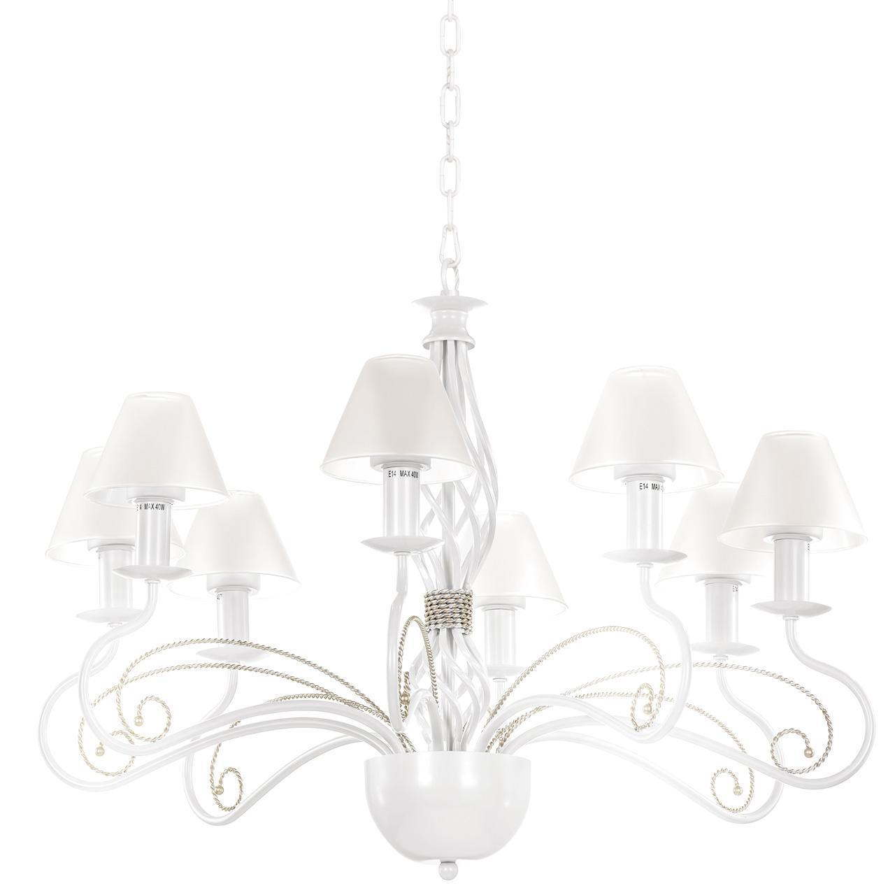 Подвесной светильник Lightstar 782080, белый