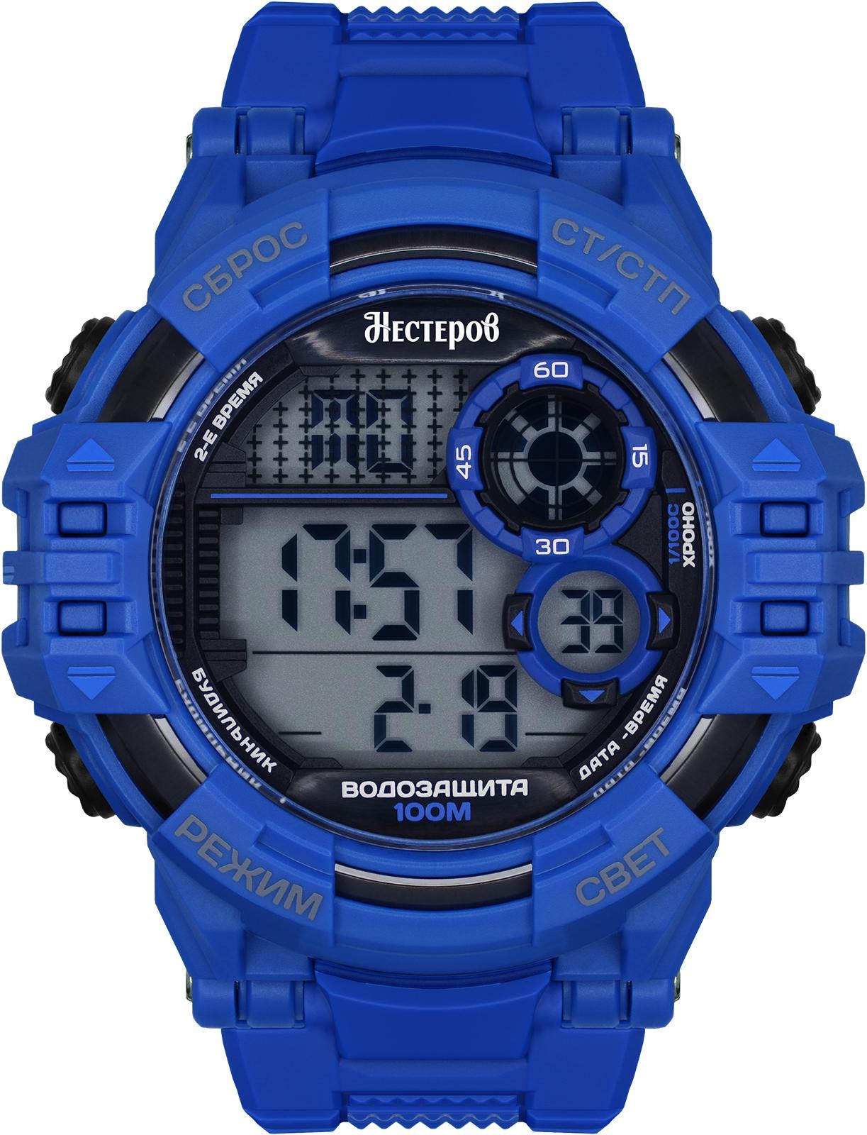 Часы Нестеров H259288-16BG дизайнерские часы rfs p1060341 16bg