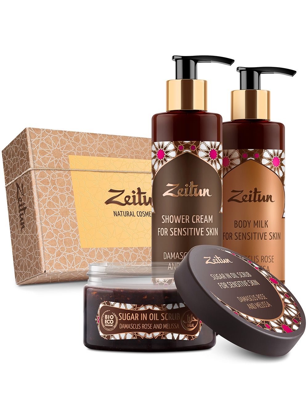 Набор косметики для ухода за кожей Зейтун Подарочный