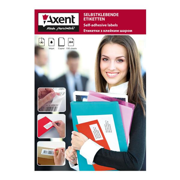 Бумага для заметок Axent 178-2465-A