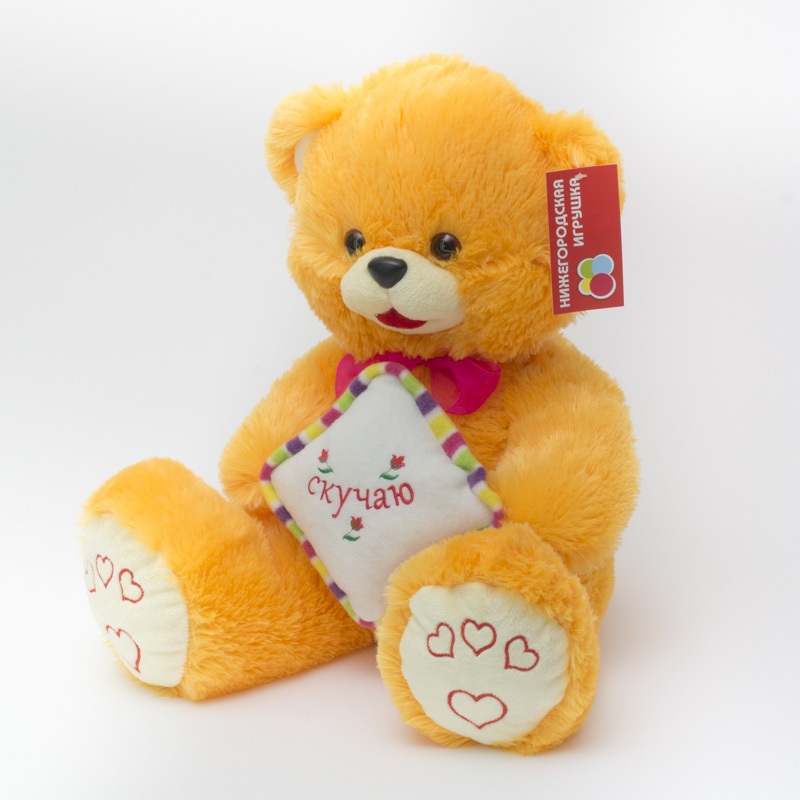 Мягкая игрушка Нижегородская игрушка См-324-в-п-5 игрушка