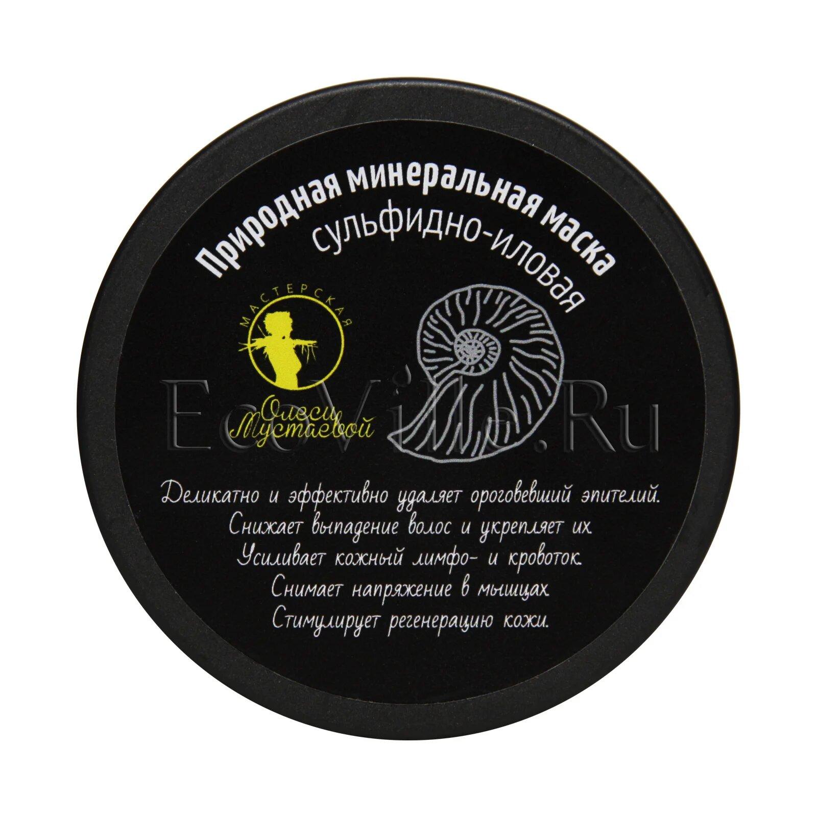 Косметика от олеси мустаевой купить крем clearskin