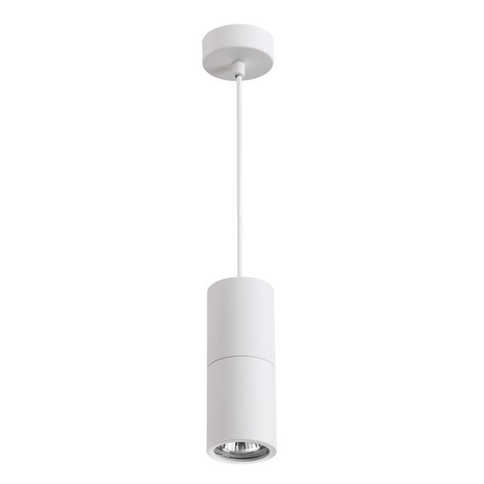 Подвесной светильник Odeon Light 3582/1, белый