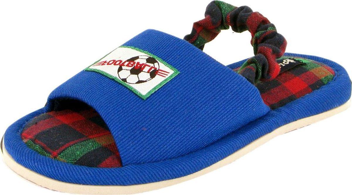 Тапочки для мальчика Forio, цвет: синий. 126-7127 Н. Размер 30126-7127 Н