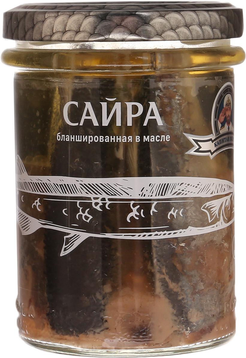 Капитан вкусов Сайра тихоокеанская бланшированная в масле, 200 г капитан вкусов сайра тихоокеанская 185 г