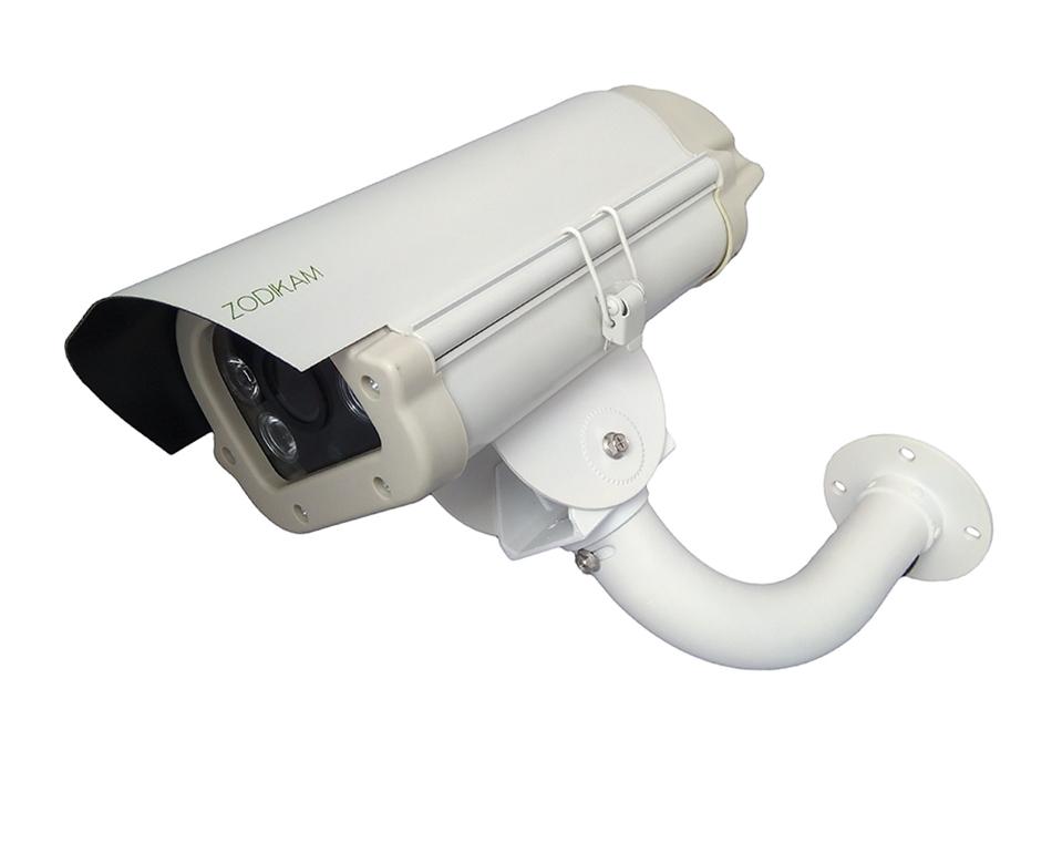 Камера видеонаблюдения Zodikam 3182-VAT, белый