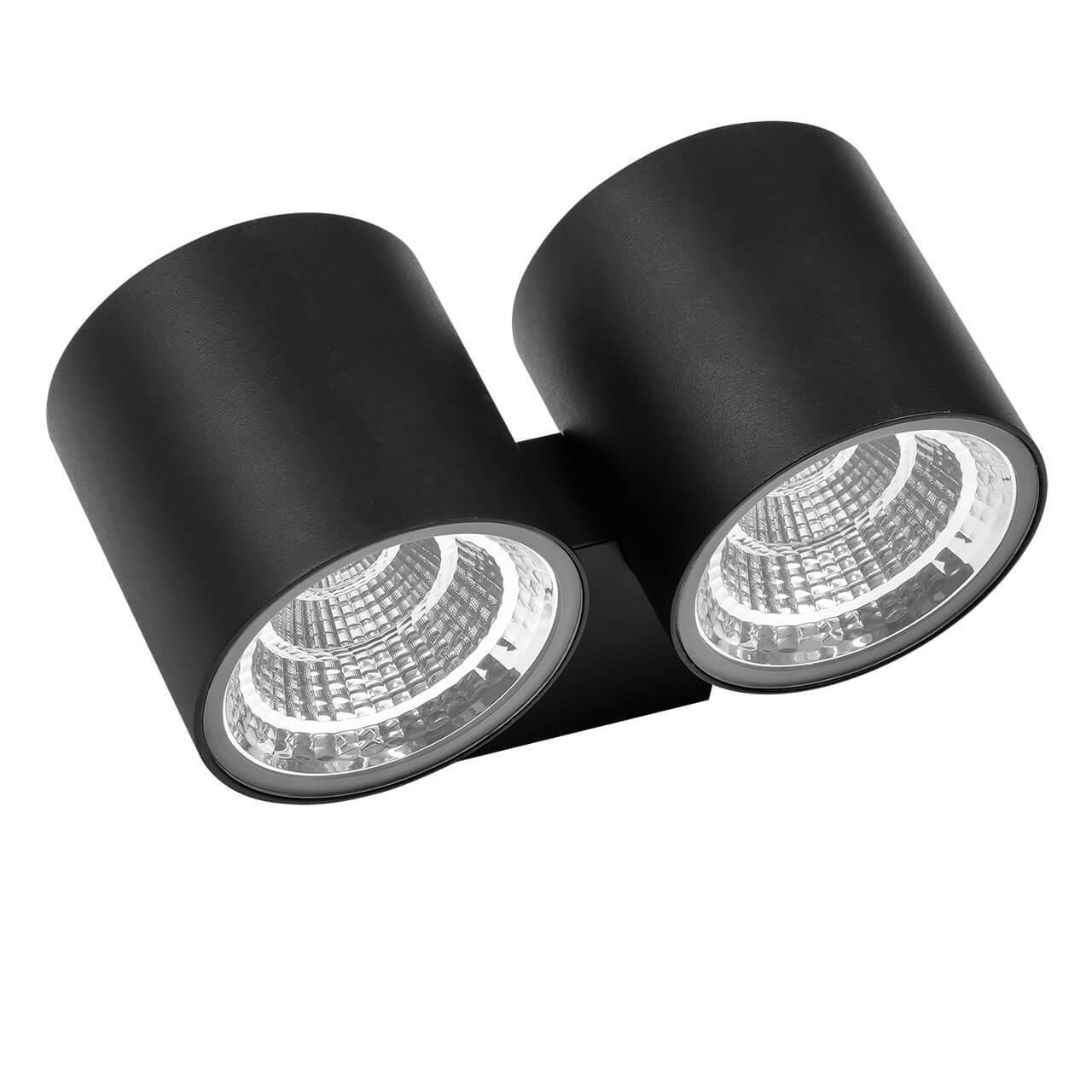 Уличный светильник Lightstar 362672, черный уличный настенный светодиодный светильник lightstar paro 362672