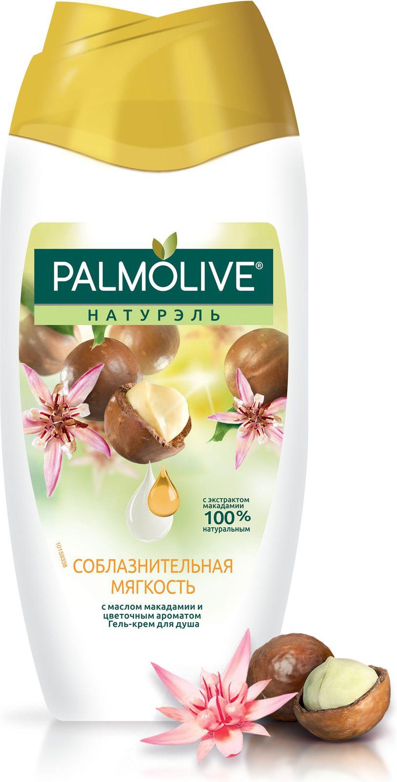 Palmolive Гель для душа Cоблазнительная мягкость макадамия, 250 мл palmolive гель крем для душа натурэль роскошная мягкость черная орхидея и увлажняющее молочко 750 мл