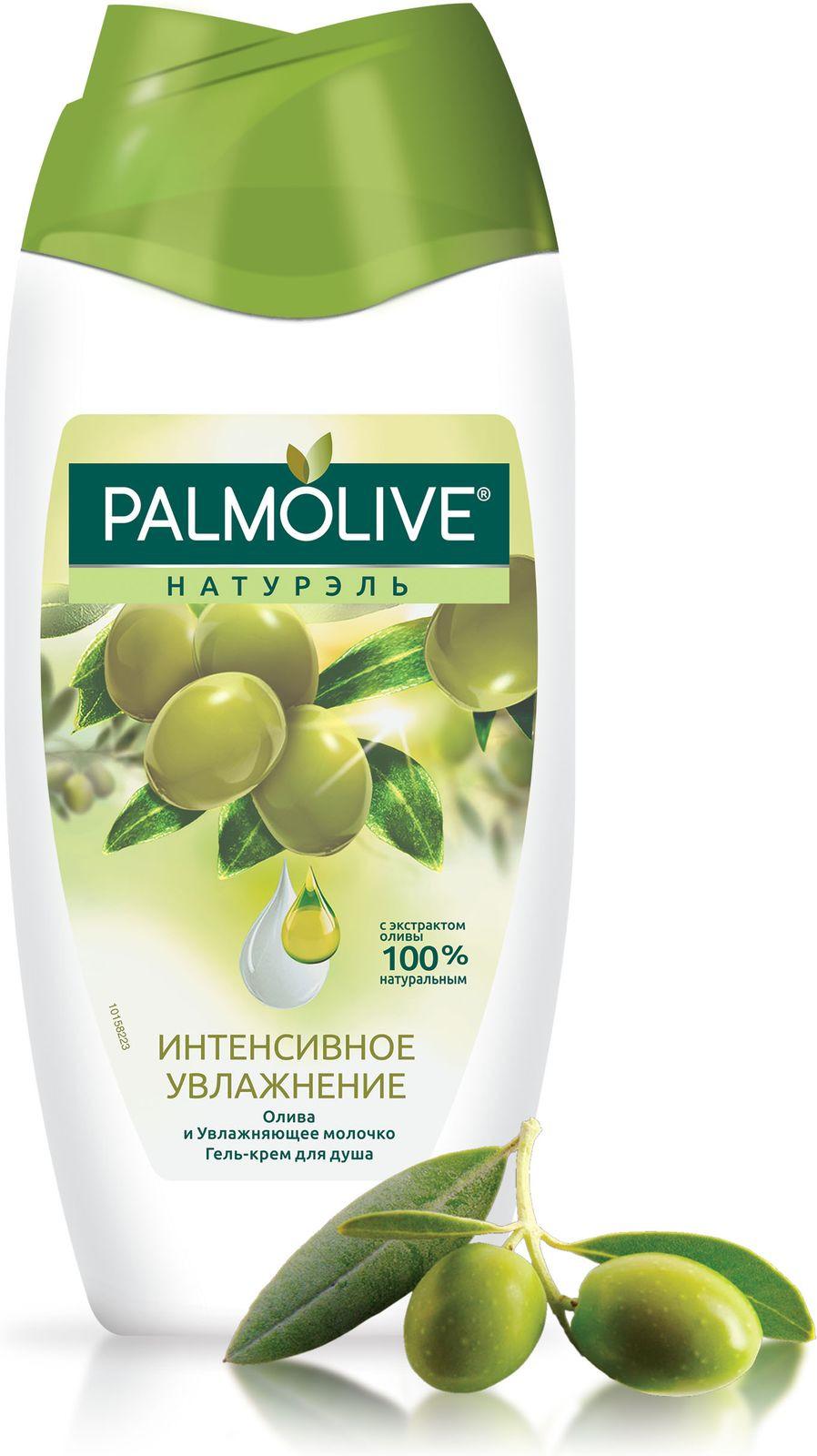 Palmolive Гель-крем для душа Натурэль Интенсивное увлажнение, олива и увлажняющее молочко, 250 мл palmolive гель крем для душа натурэль роскошная мягкость черная орхидея и увлажняющее молочко 750 мл