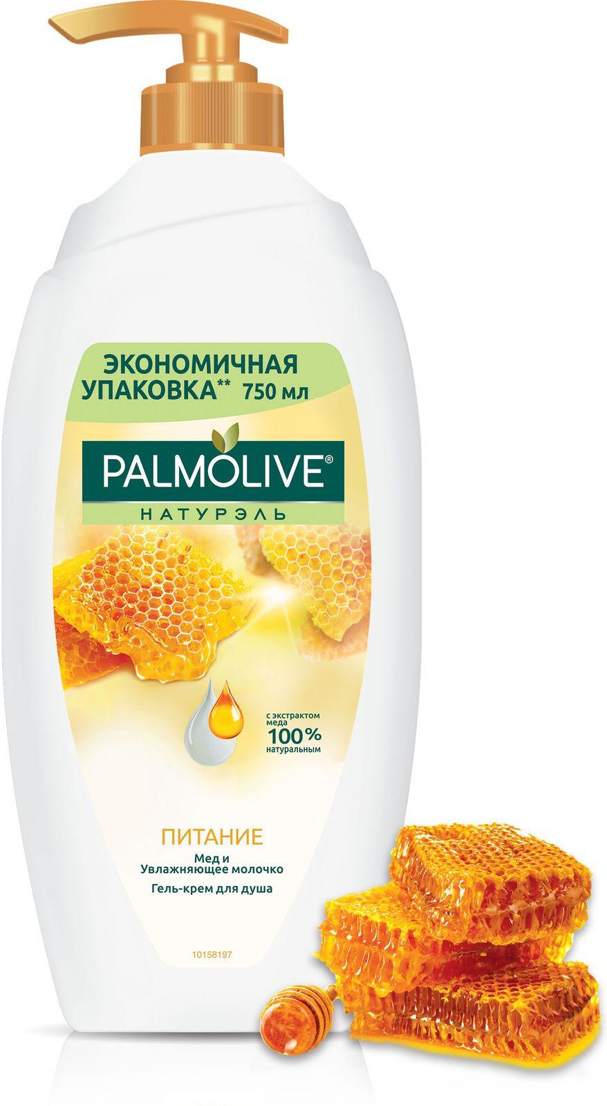 Гель-крем для душа Palmolive Питание, 750 мл palmolive гель крем для душа натурэль роскошная мягкость черная орхидея и увлажняющее молочко 750 мл