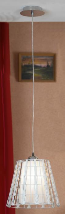 Подвесной светильник Lussole LSX-4116-01, серый металлик