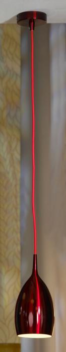 Подвесной светильник Lussole LSQ-0716-01, E14, 40 Вт цена