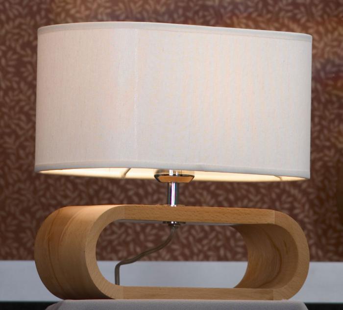 Настольный светильник Lussole LSF-2114-01, коричневый цены