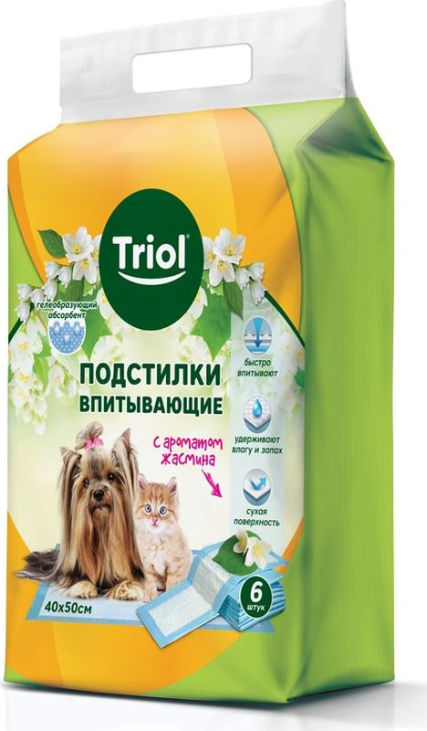 Подстилки впитывающие Triol, с ароматом жасмина, 30551014, 40 х 50 см, 6 шт