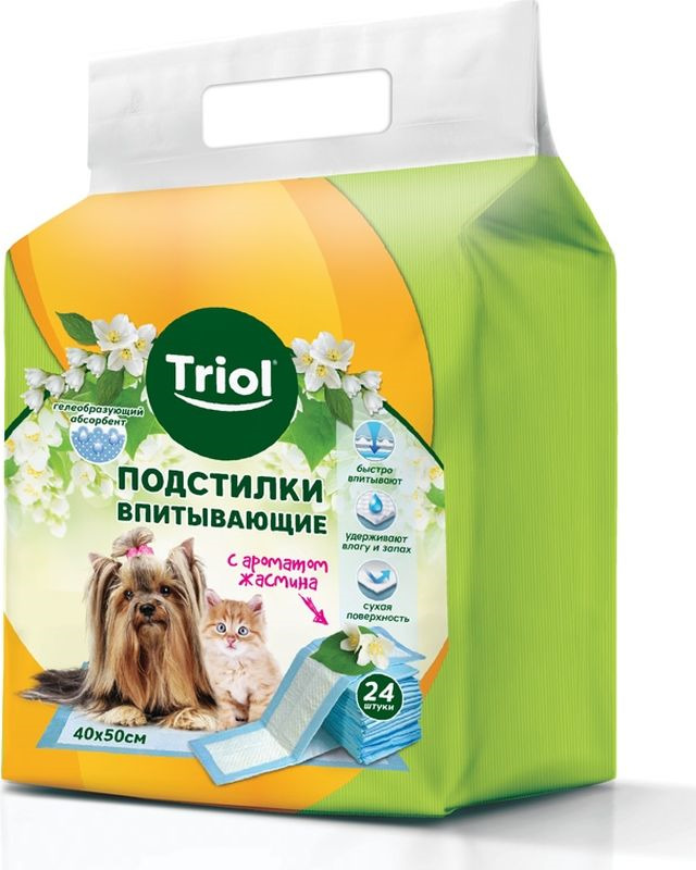 Подстилки впитывающие Triol, с ароматом жасмина, 30551015, 40 х 50 см, 24 шт