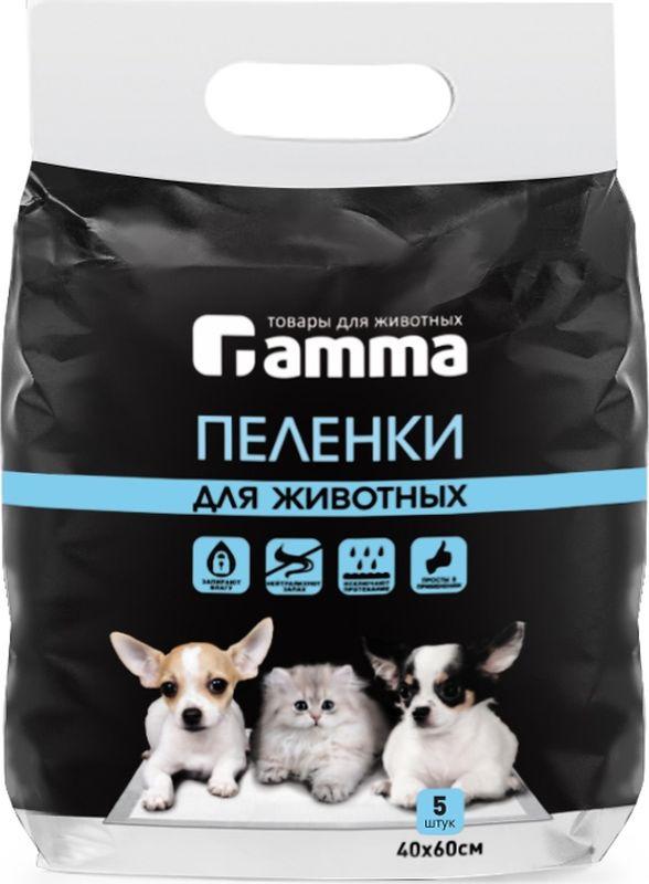 Пеленки для животных Gamma, 30552001, 40 х 60 см, 5 шт
