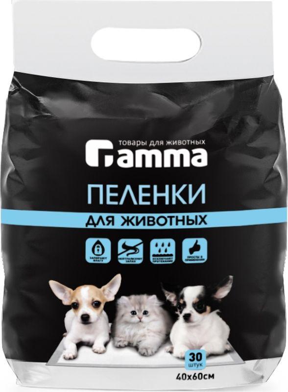 Пеленки для животных Gamma, 30552004, 60 х 60 см, 5 шт