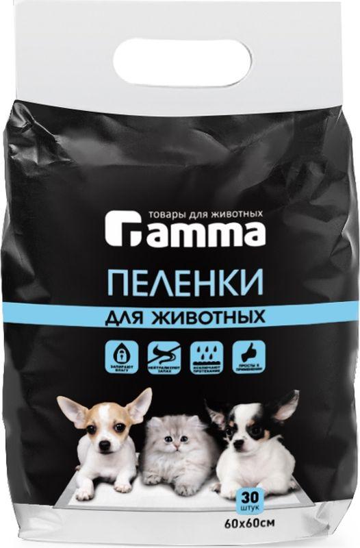 Пеленки для животных Gamma, 30552005, 60 х 60 см, 30 шт