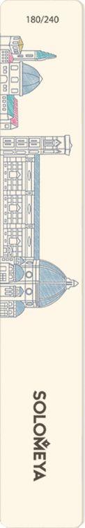 Маникюрная пилка Solomeya Венеция, 180/240грит пилка dewal серии design edition для ногтей широкая 180 240 18 см