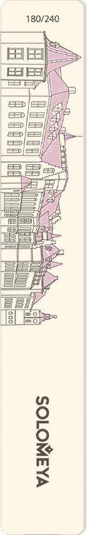 Маникюрная пилка Solomeya Мюнхен, 180/240 грит tnl пилка 25 18 широкая 240 240 серая